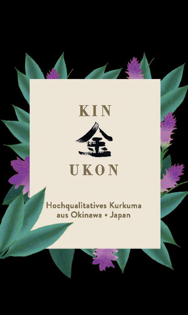 Kin Ukon