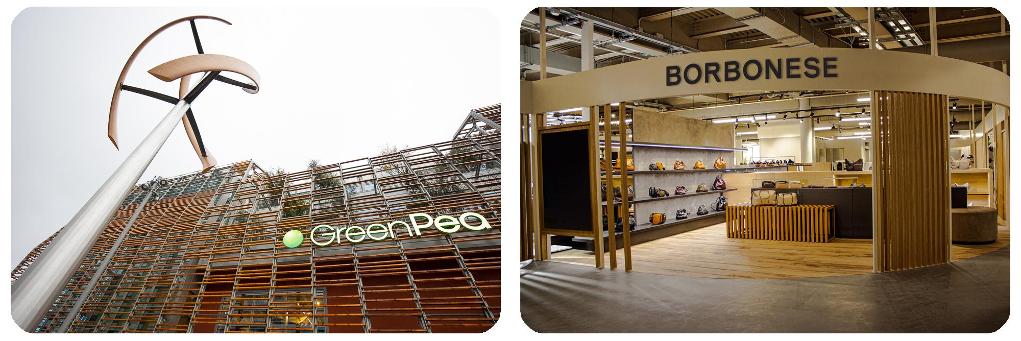 Green Pea – das nachhaltig(st)e Einkaufszentrum der Welt